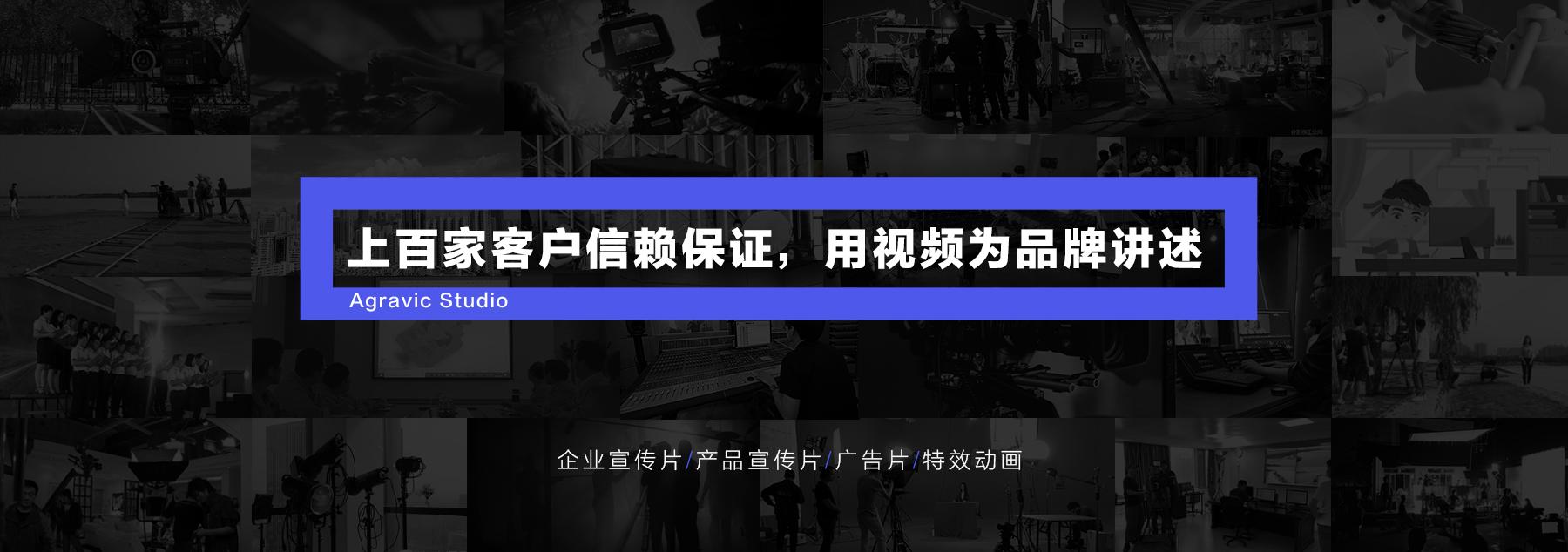 山东企业宣传片制作